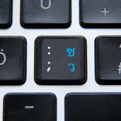 Install thai balck keyboard stickers