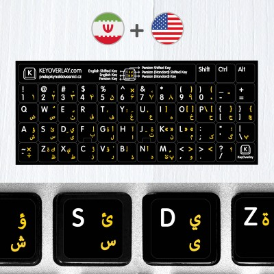 Persian (farsi) and English non transparent keyboard stickers