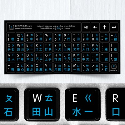 Chinese, English non transparent keyboard stickers
