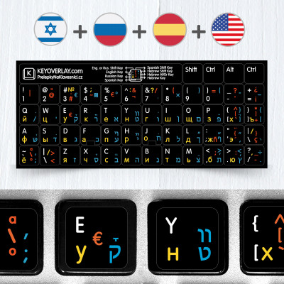 Hebrew + Russian + Spanish & English Stickers for Black Keyboard