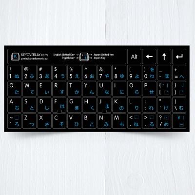Japan keyboard blue