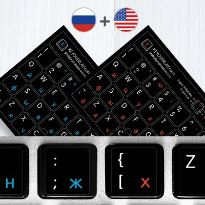 Russian, English non transparent keyboard stickers on black background – 2 in 1