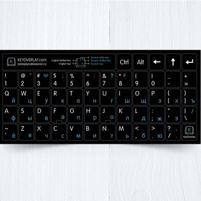 Russian keyboard blue