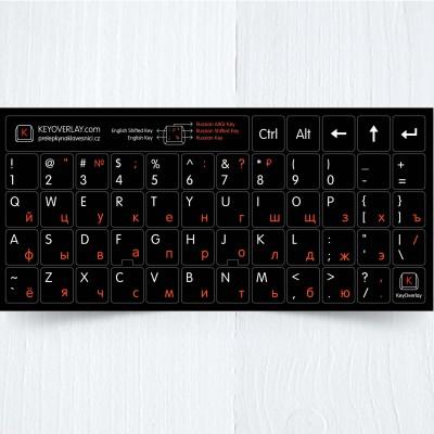 Russiana keyboard red