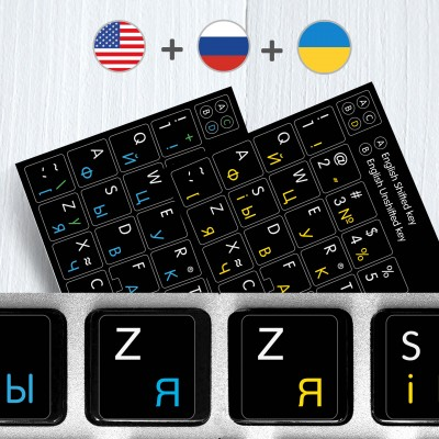 Russian, Ukrainian, English non transparent keyboard stickers – 3 in 1