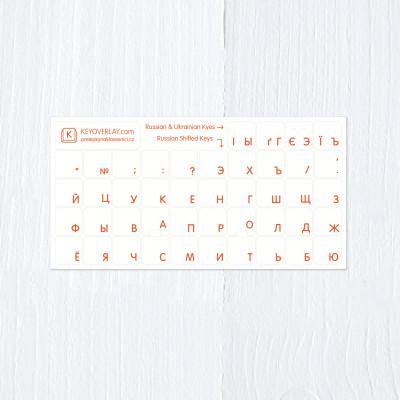 t czech russian keyboard oberlay red