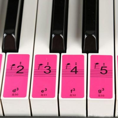 2018 12 color piano stickers2