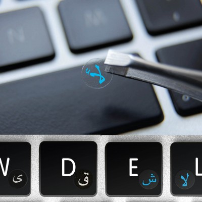 Arabian Round Shape Transparent Keyboard Stickers for Black Keyboard