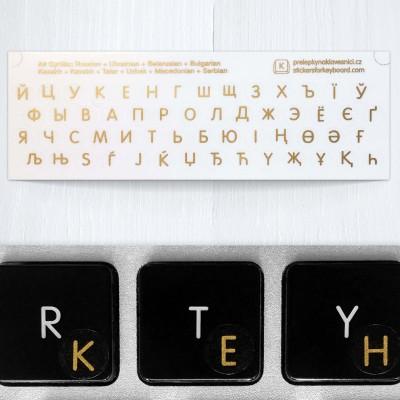 Cyrilic gold comb