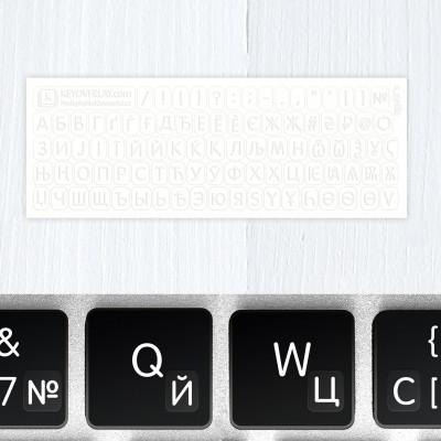 t cyrilic keyboard stickers white