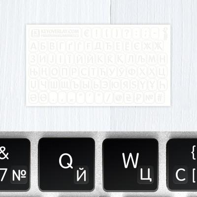 t cyrilic keyboard stickers white new