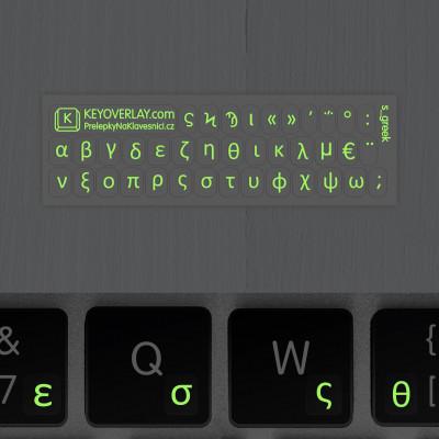 t greek keyboard stickers glow