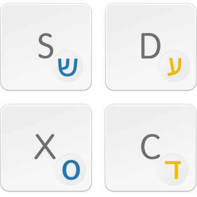 Hebrew transparent stickers for white keyboard
