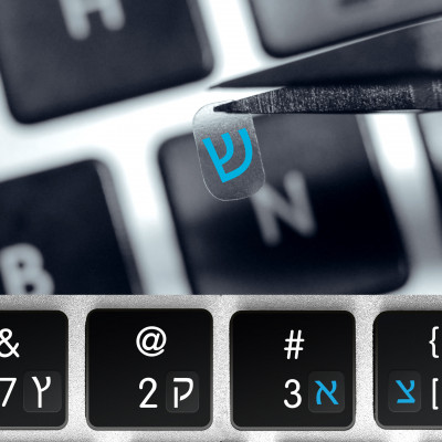 Hebrew transparent mini stickers for black or white keyboard