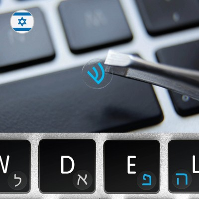 Hebrew round shape stickers for black keyboard