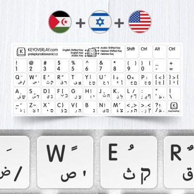 Arabic, Hebrew & English Non Transparent Stickers for White Keyboard