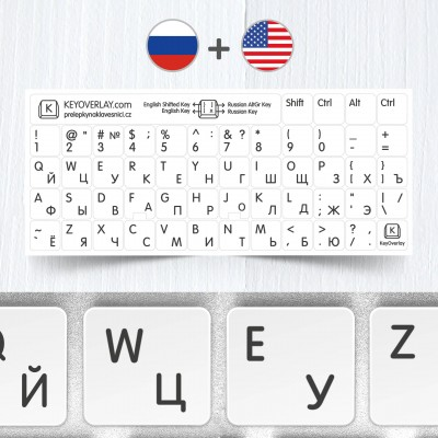 Russian, English non transparent keyboard stickers on white background